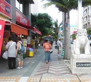 沖縄県那覇市のおすすめ観光名所 国際通り
